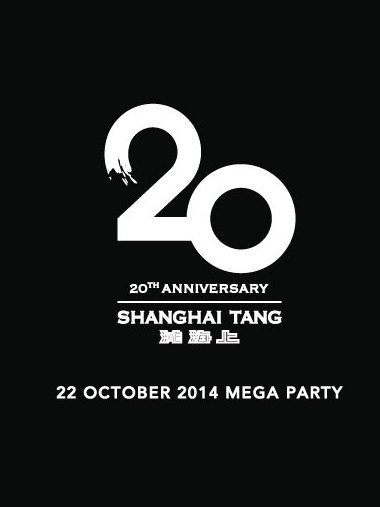 22 Oct 2014 Mega Party
