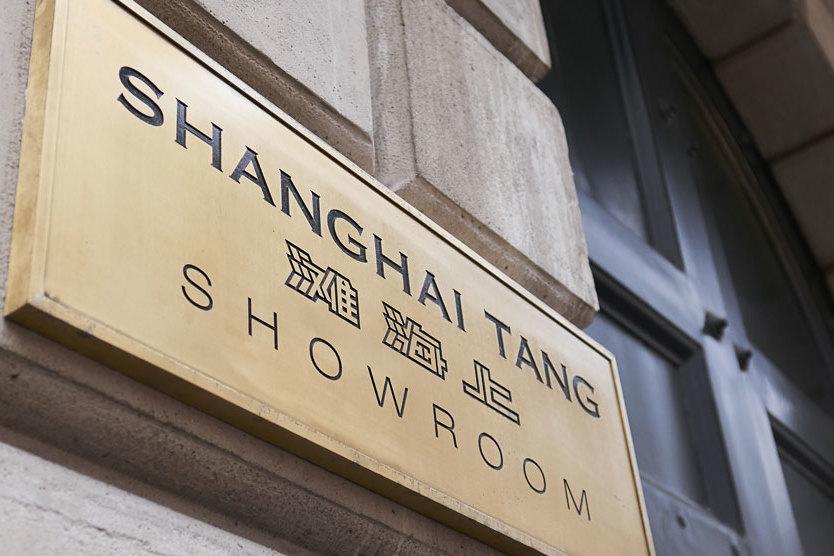 Milan Showroom Plaque
