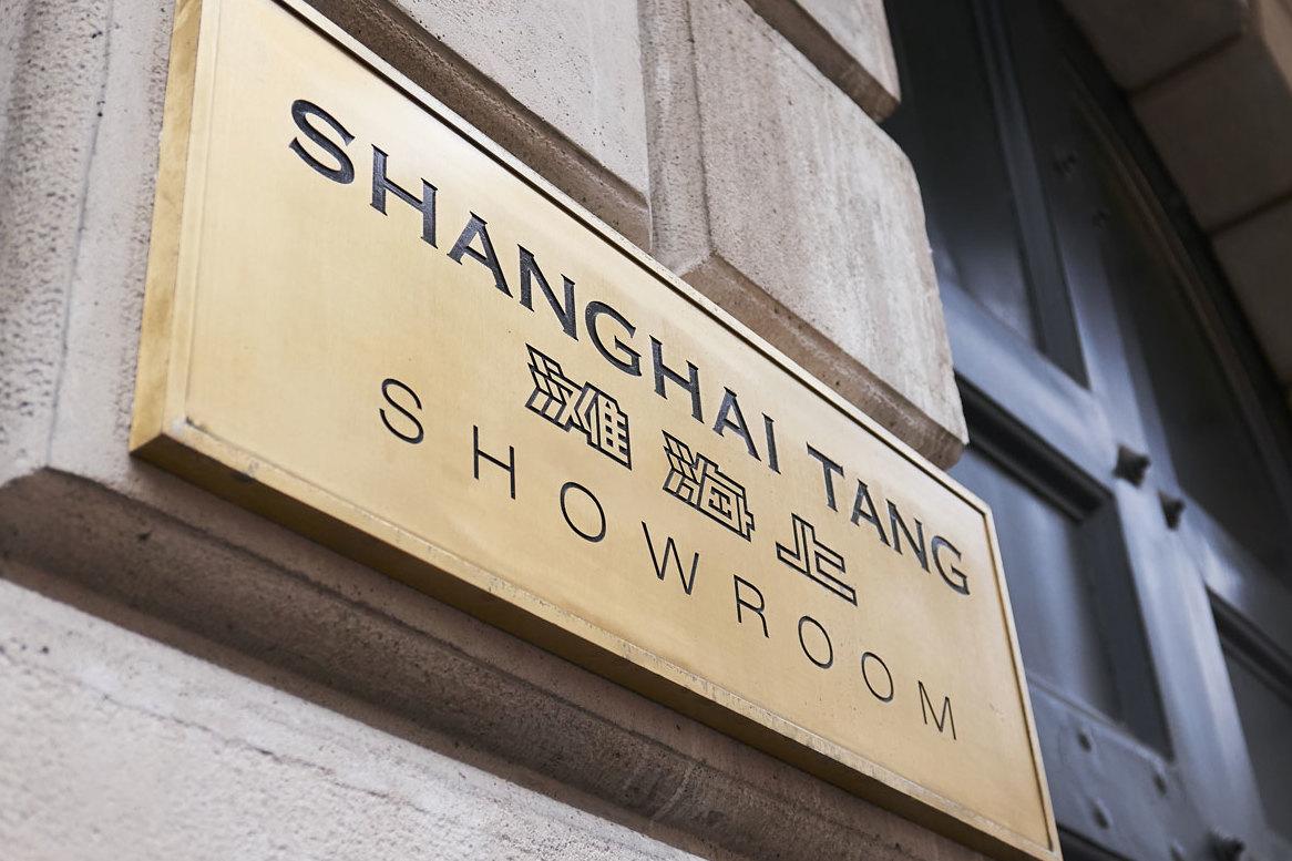 Milan Showroom