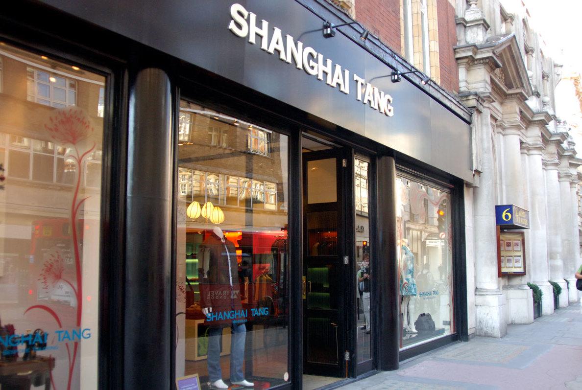 Shanghai Tang Sloane Street Store