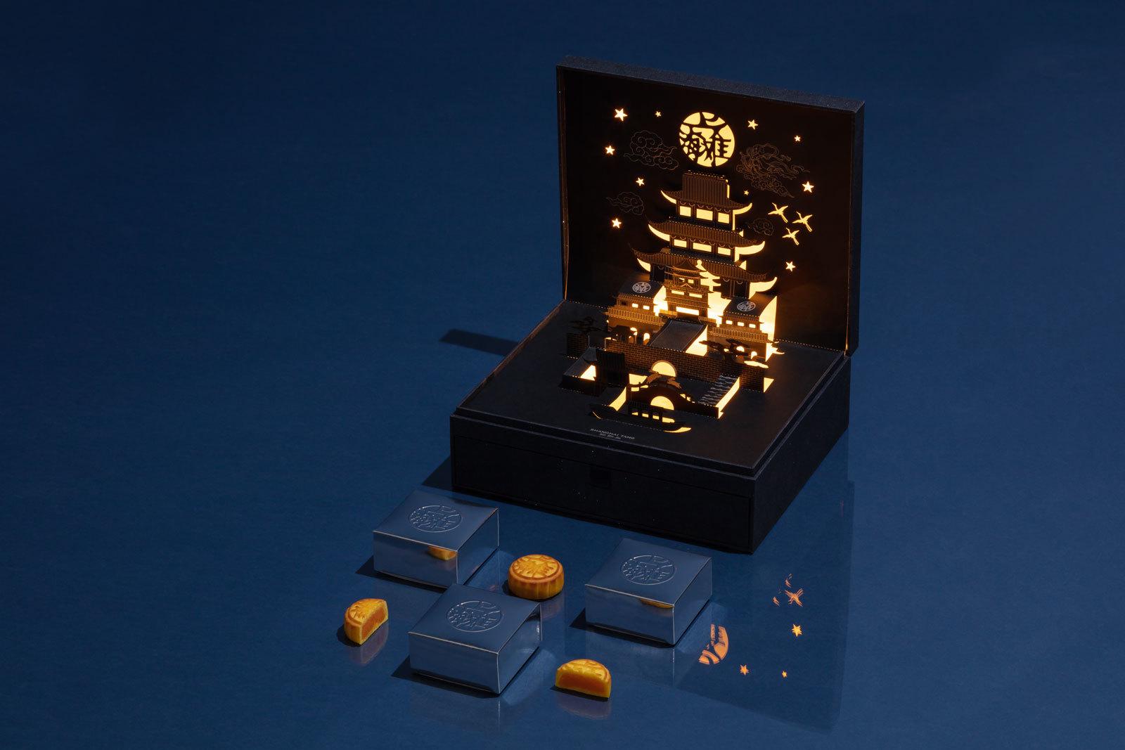 Midnight Mooncake Box Set