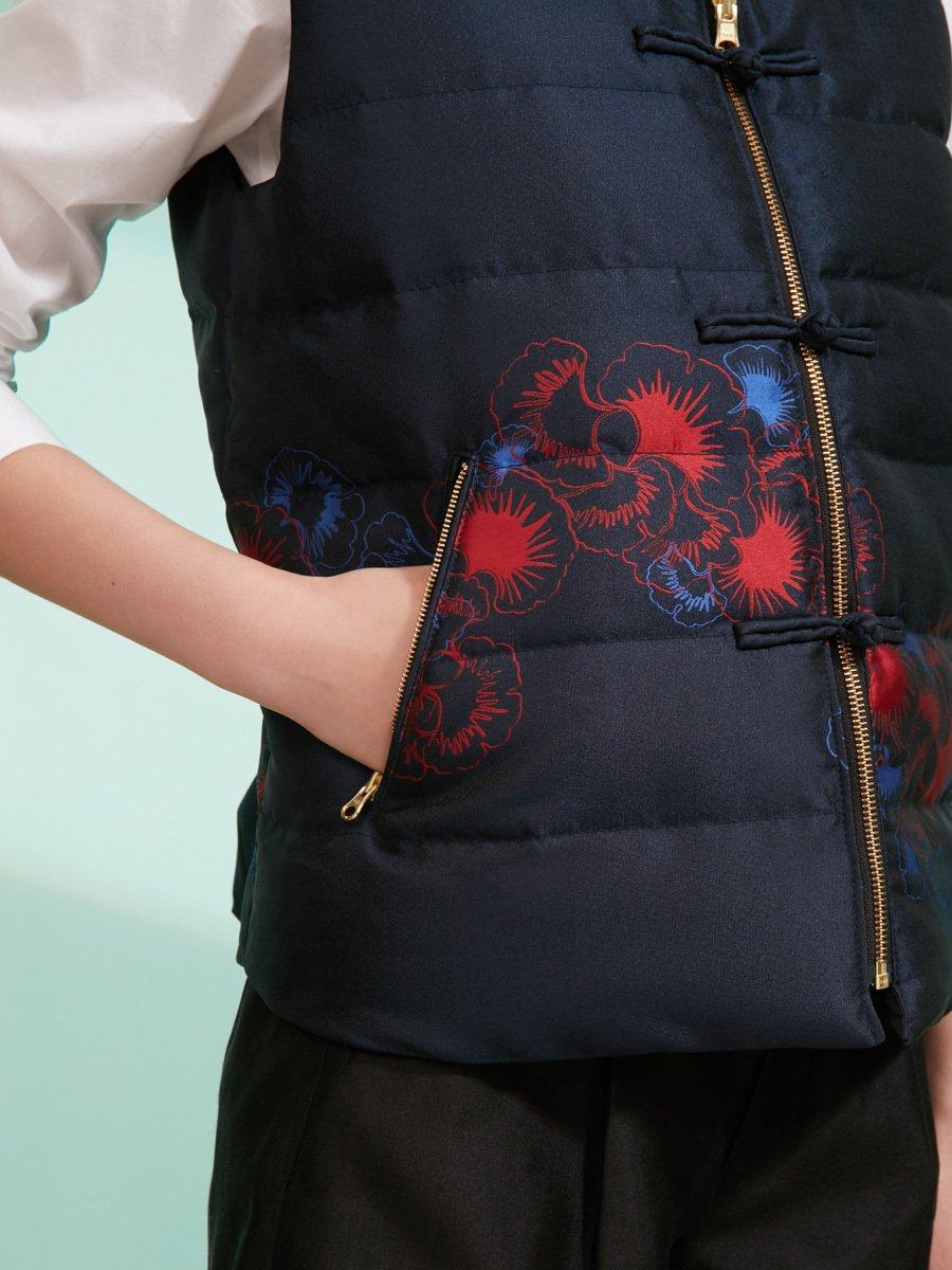 Jacquard Down Vest