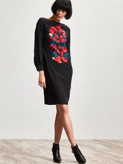Ginkgo Panel Print Dress