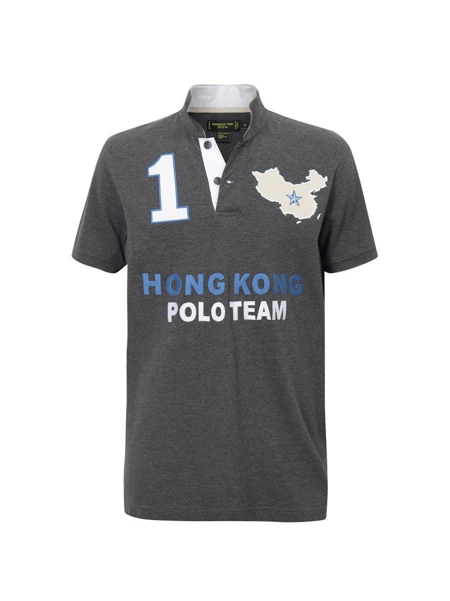 Classic Hong Kong Polo Team Polo Shirt