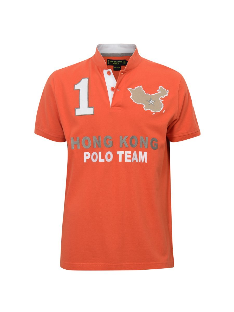 Classic Hong Kong Polo Team Polo Shirt
