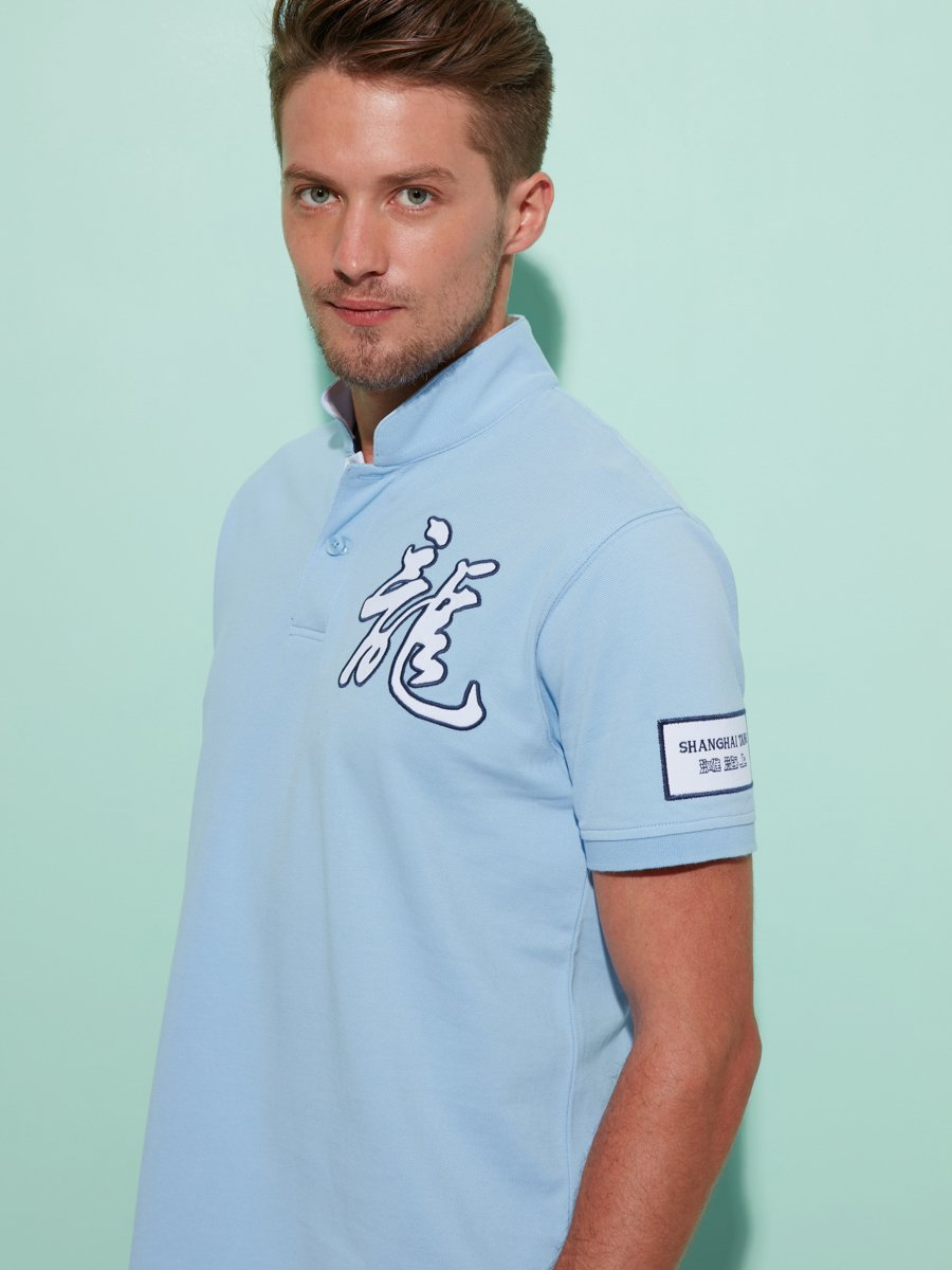 Dragon Embroidered Polo Shirt