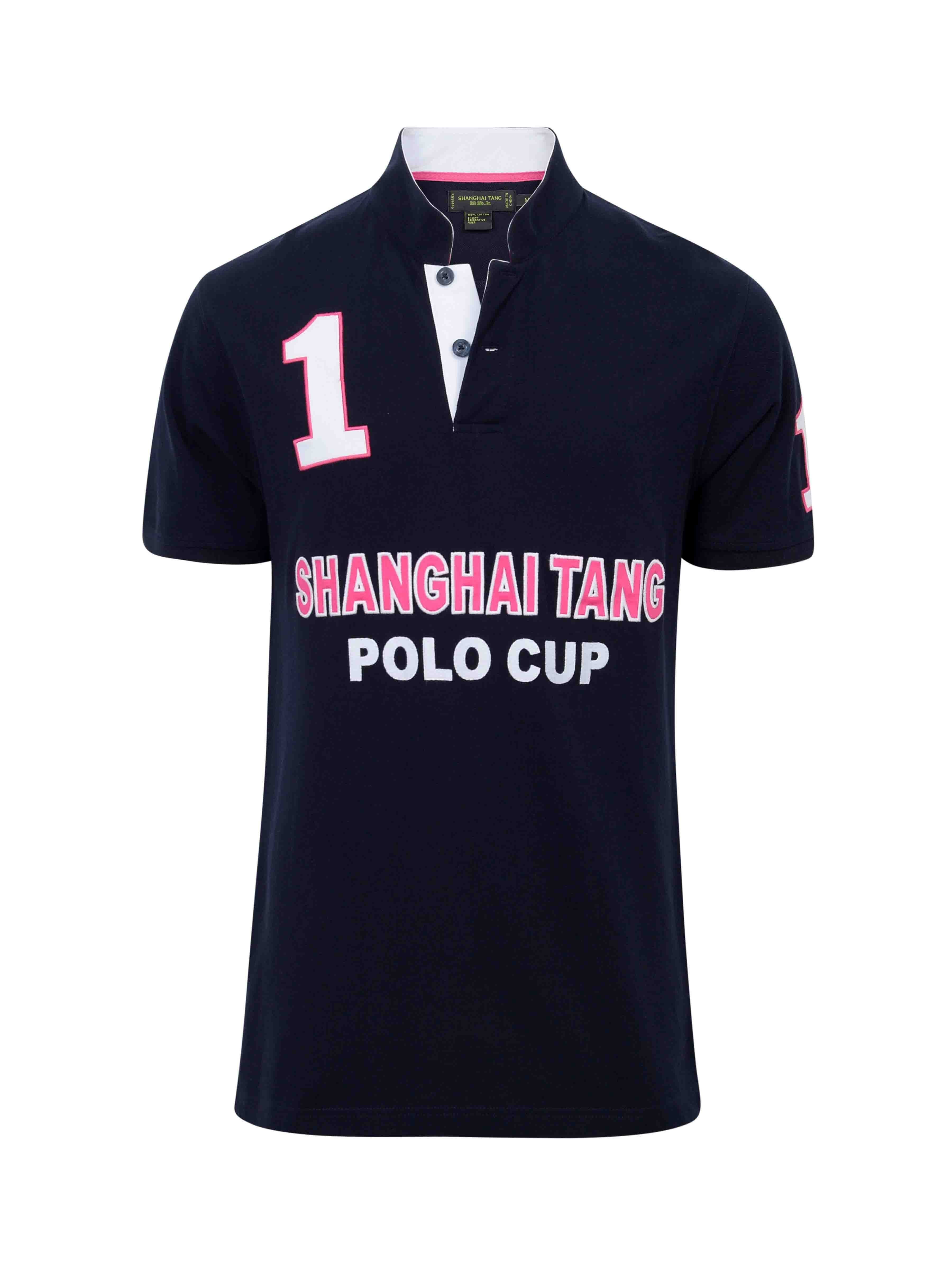 Shanghai Tang Polo Cup Cotton Piqué Top