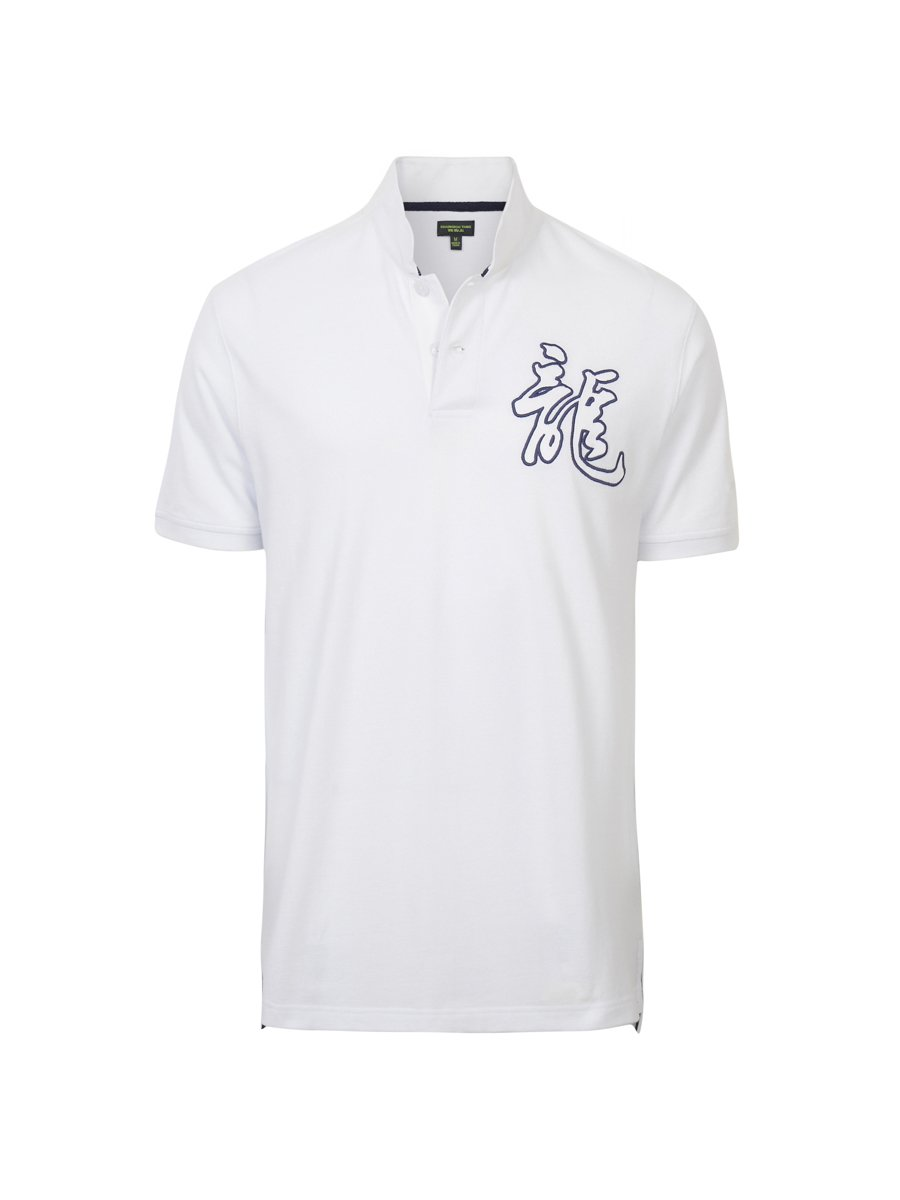 Dragon Cotton Piqué Polo Shirt