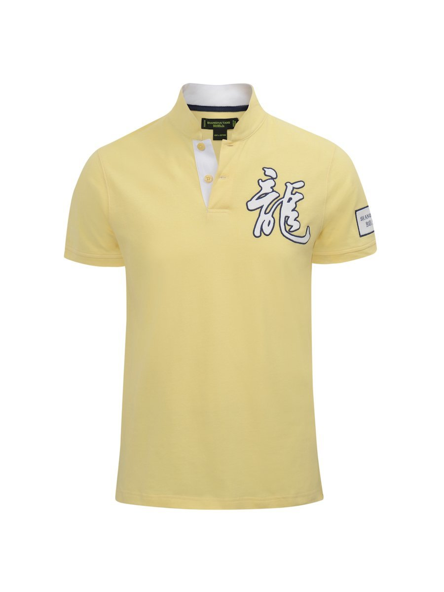 Dragon Cotton Piqué Polo (Slim Fit)