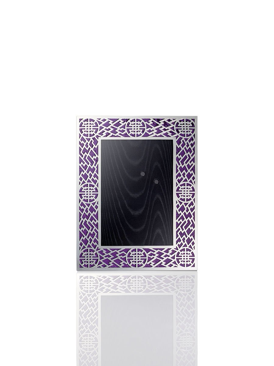 4R Silver Lattice Photo Frame