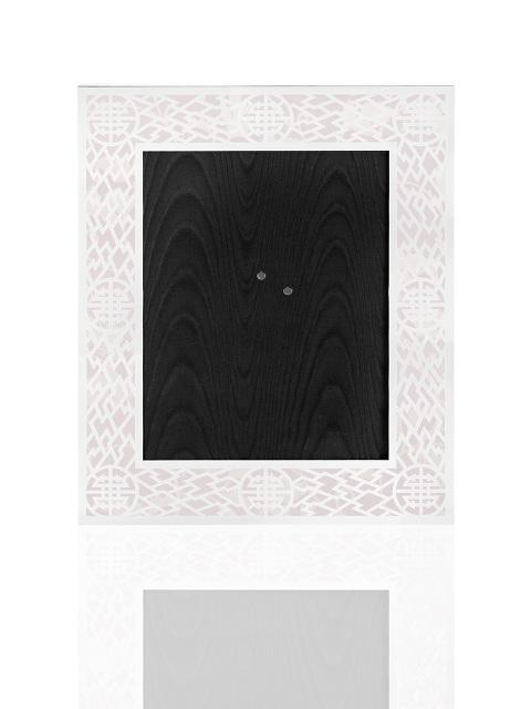 8R Silver Photo Frame