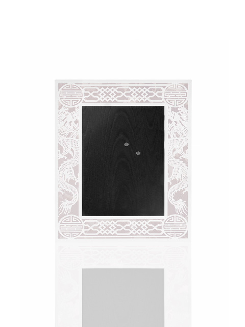 5R Dragon Filigree Photo Frame
