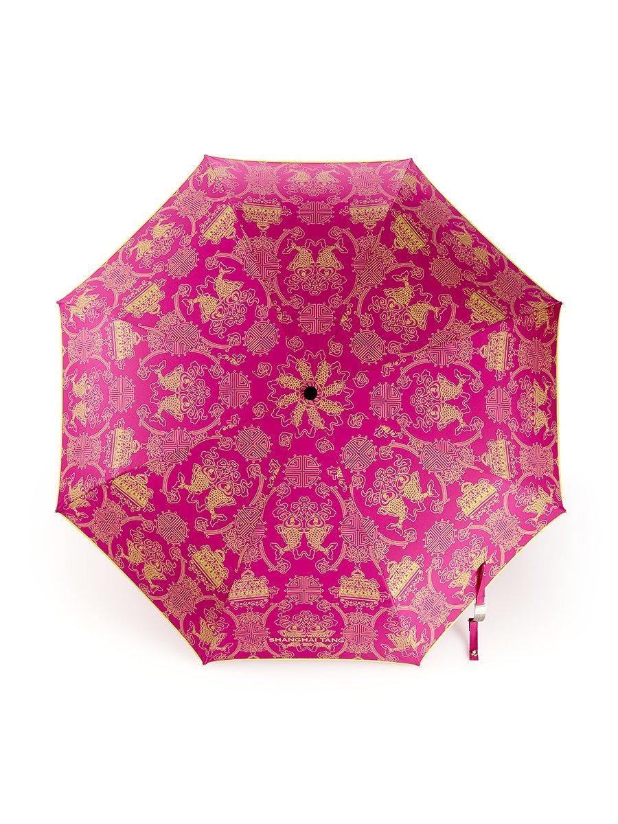 Double Fish Travel Umbrella
