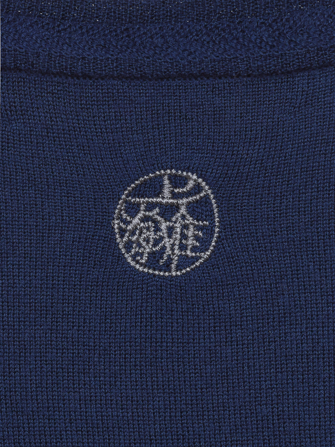 Motif Embroidery Lightweight Sweater