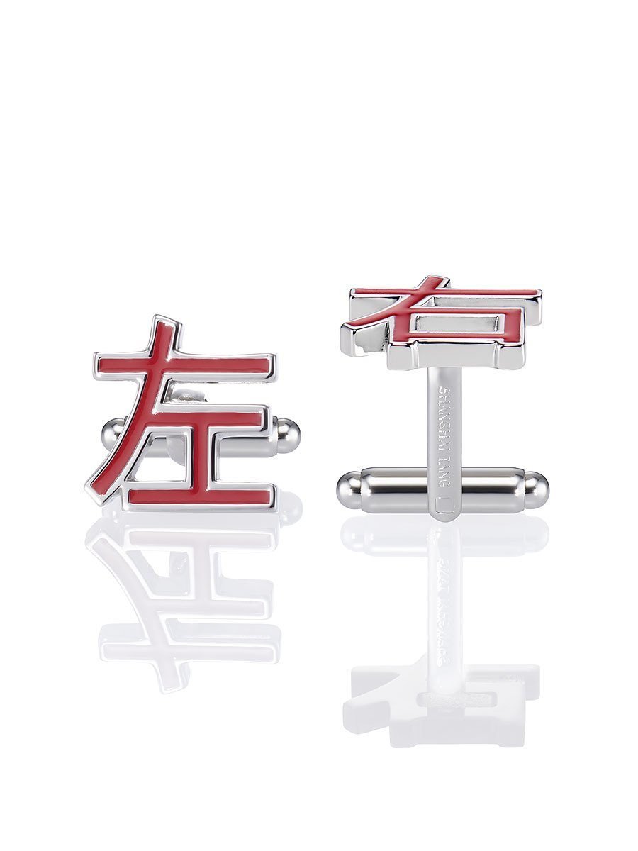 Right and Left Cufflinks