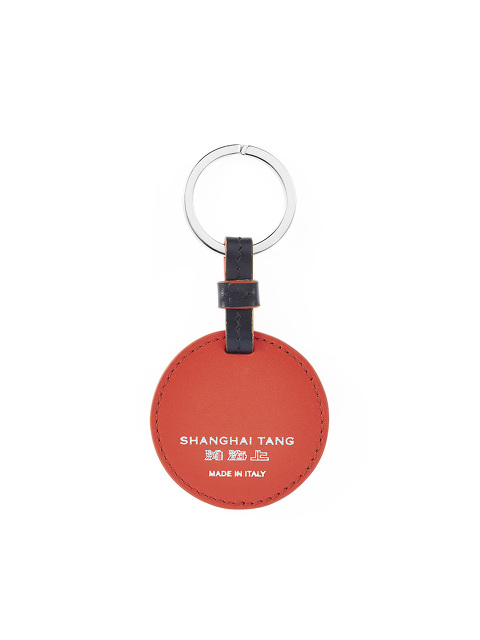 Shou Leather Silver Keychain