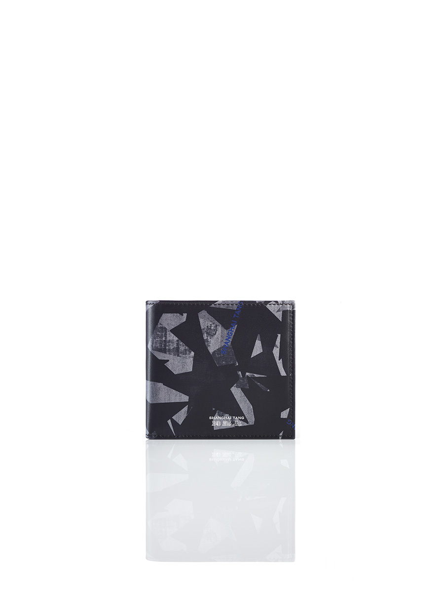 Stars Multiple Horizontal Wallet with Coin Organiser