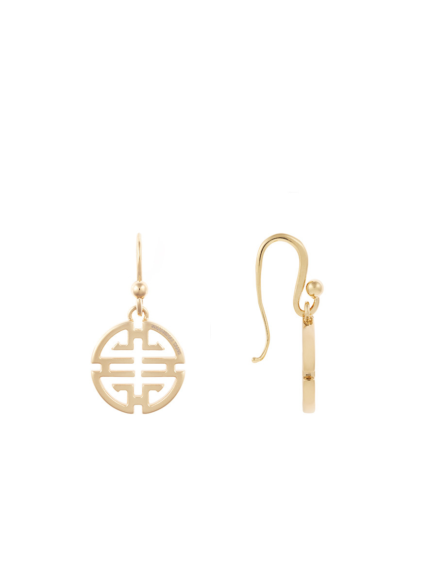 Shou Round Earrings