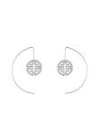 Shou Strass Earrings