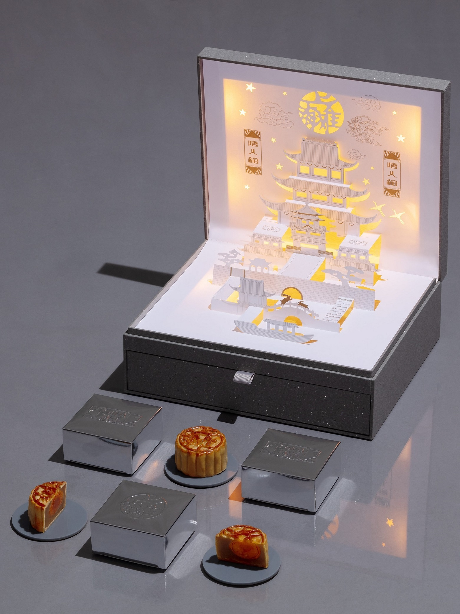 Shanghai Tang × China Tang Silver Limited Edition Mooncake Set Voucher