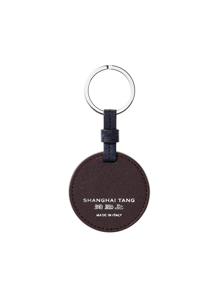 Shou Leather Keyring