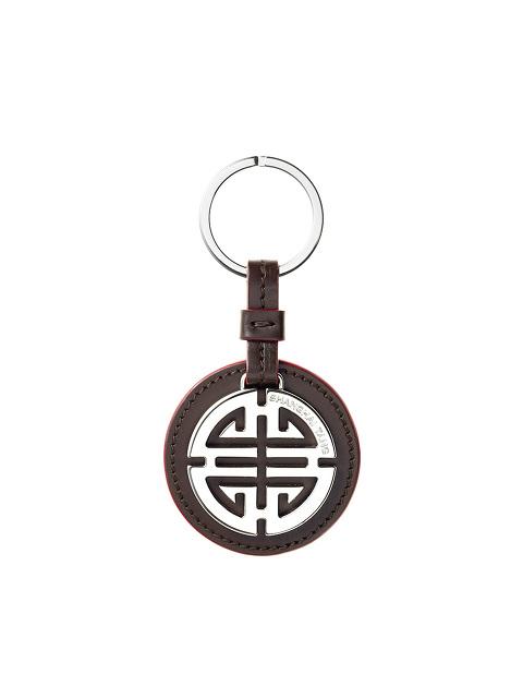 Shou Leather Keyring