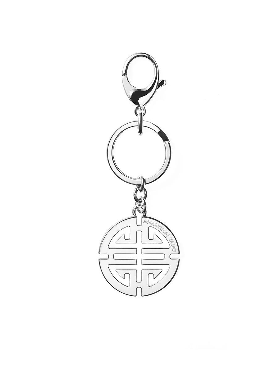 Shou Keychain
