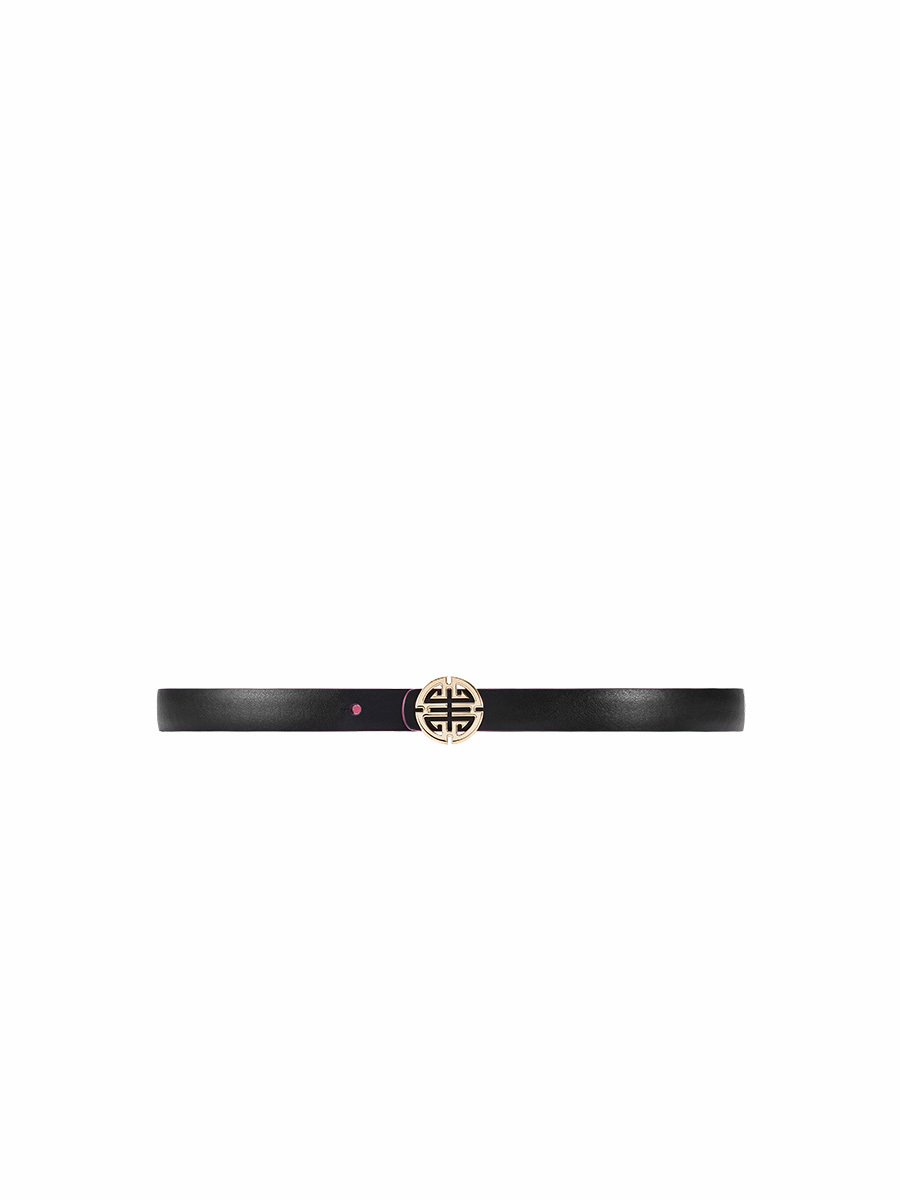 Bicolor Shou Medium Belt