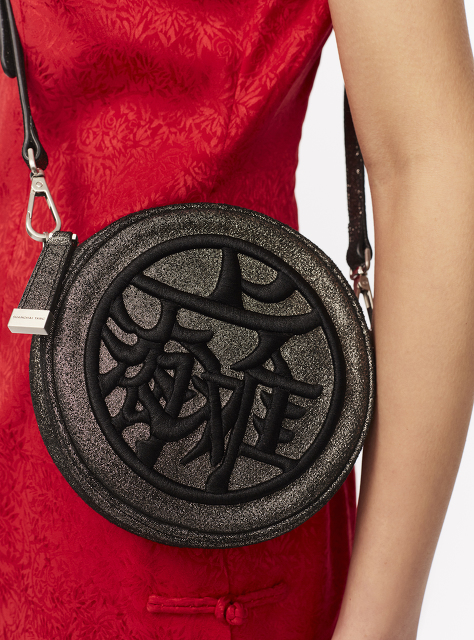 Motif Embroidery Metallic Leather Crossbody