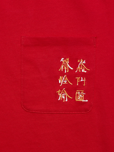 Xu Bing for Shanghai Tang Embroidered Pocket Kids T-shirt