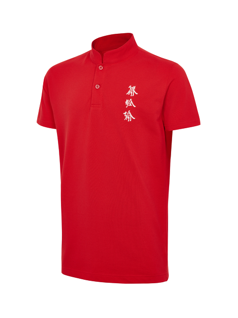 Xu Bing for Shanghai Tang Embroidered Polo Shirt