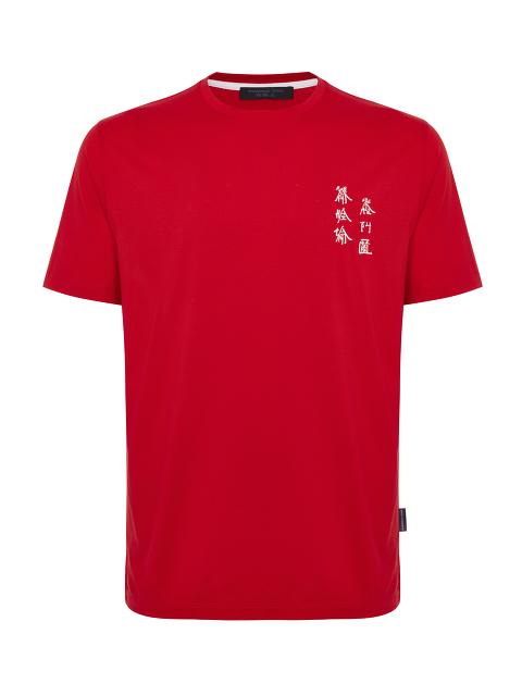 Xu Bing for Shanghai Tang Embroidered T-shirt