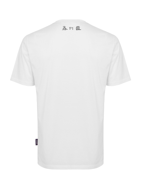 Xu Bing for Shanghai Tang Reflective Print T-shirt