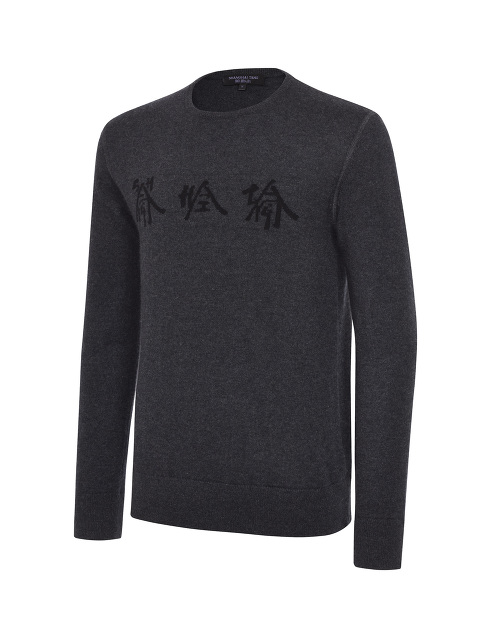 Xu Bing for Shanghai Tang Sweater
