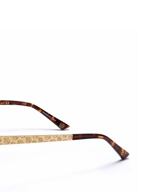'Shou' Engraved Temple Sunglasses