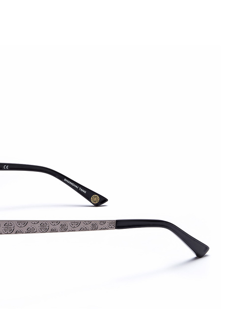 'Shou' Engraved Temple Sunglasses