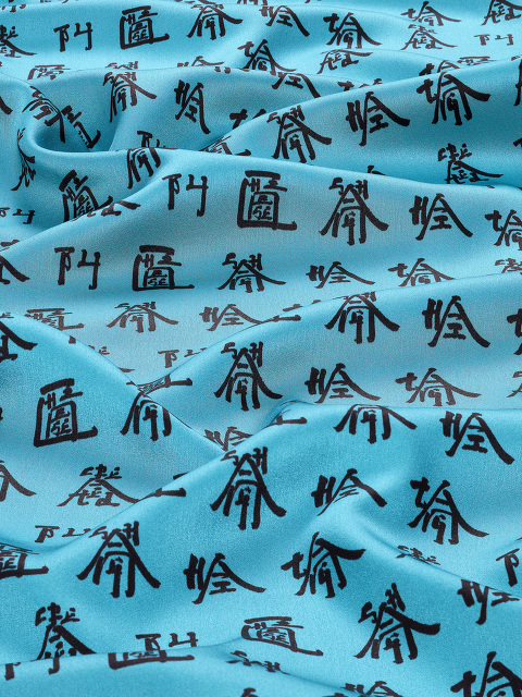 Xu Bing for Shanghai Tang Printed Silk Double-sided Scarf