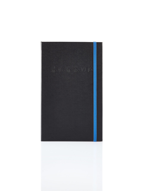 Xu Bing for Shanghai Tang Notebook