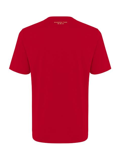 Tiger Patch T-shirt