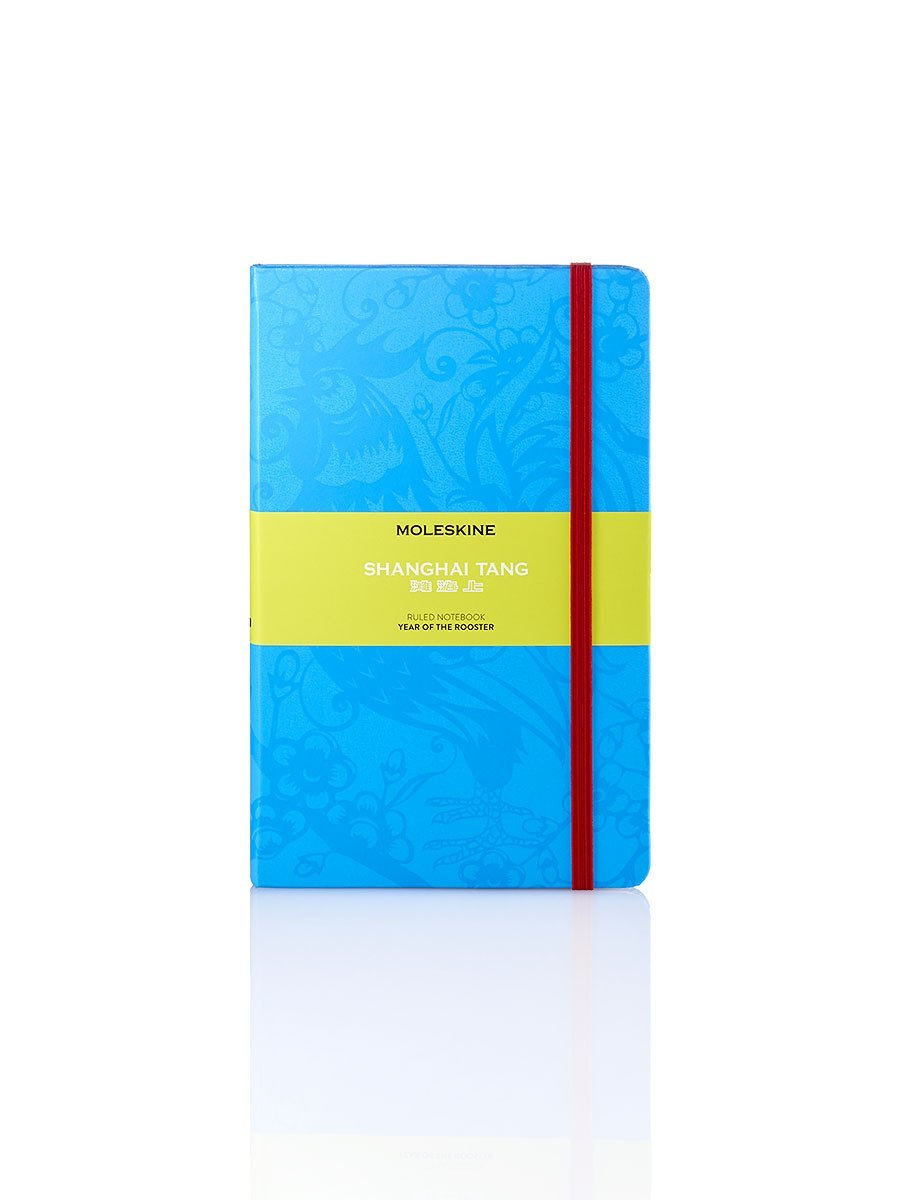 Rooster Ruled Notebook