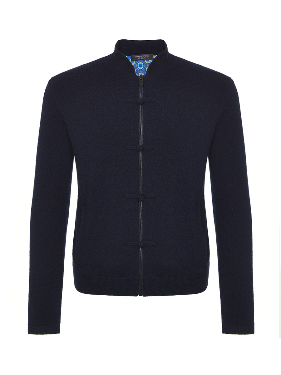 Cashmere-silk Zip Cardigan with Frog Buttons and Printed Silk Lining