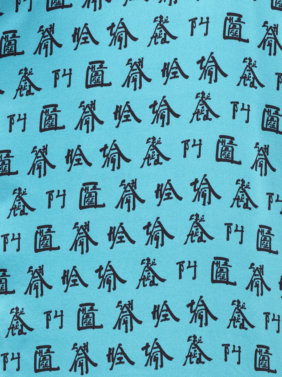 Xu Bing for Shanghai Tang Cardigan with Printed Silk Lining