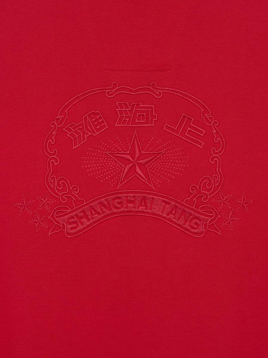 Shanghai Tang Crest Polo Shirt