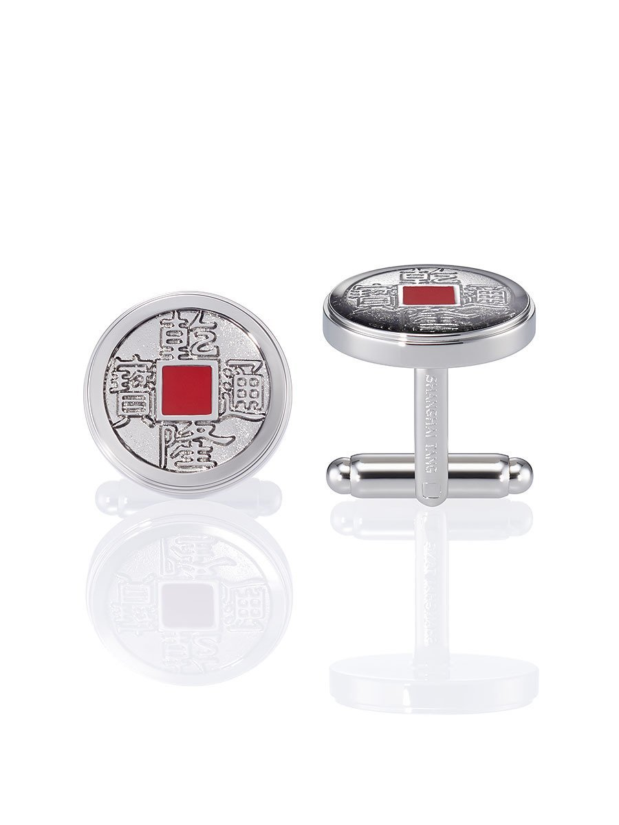 Old Chinese Coin Cufflinks