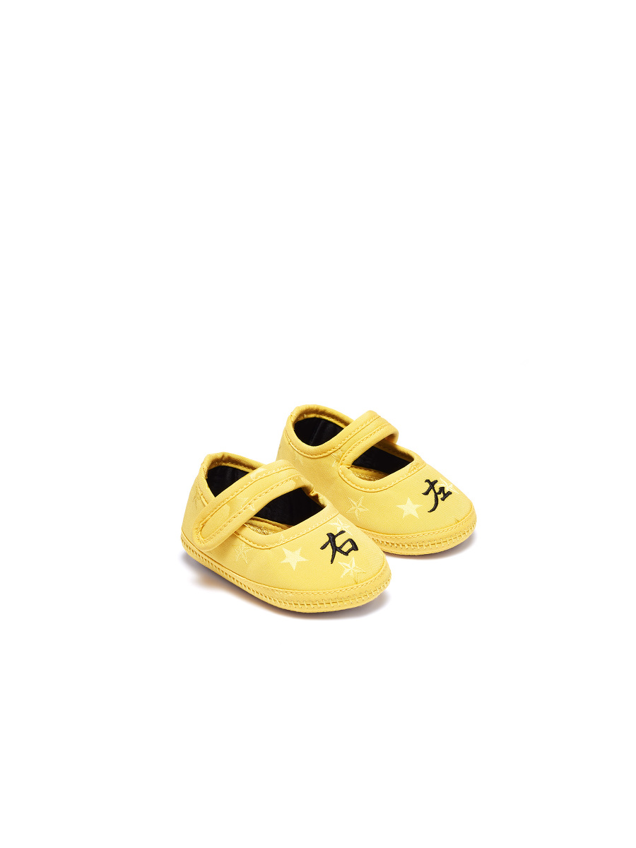 Left Right Embroidery Star Jacquard Baby Shoes