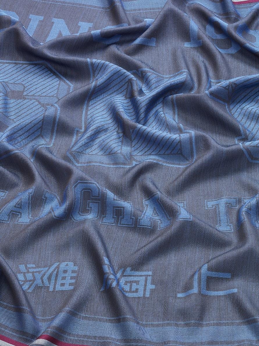 SHT Wool-silk Scarf