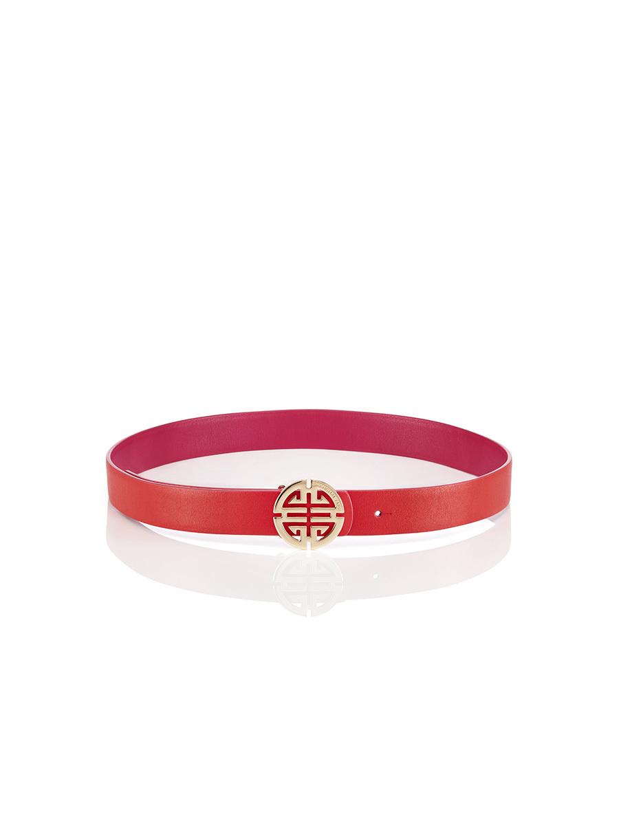Bicolor Shou Belt
