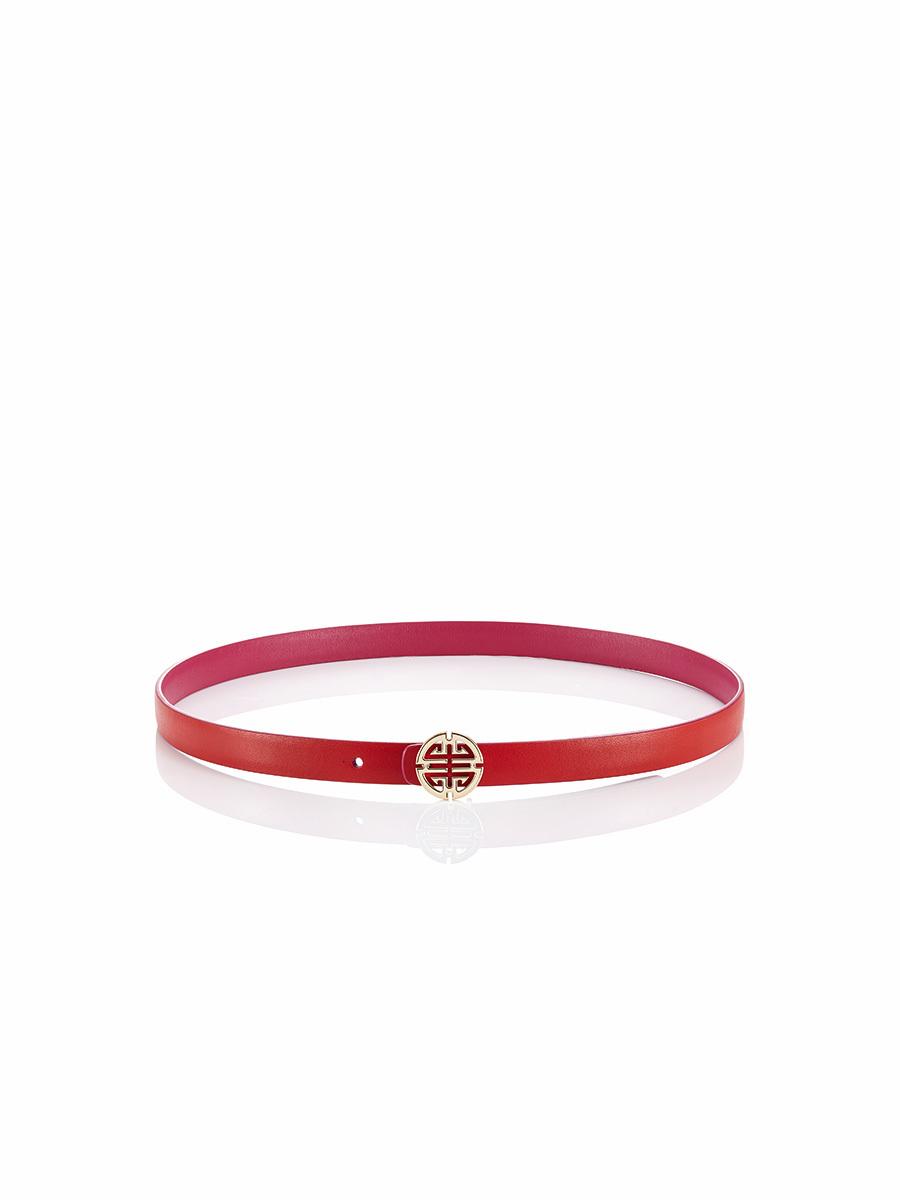 Bicolor Shou Medium Belt