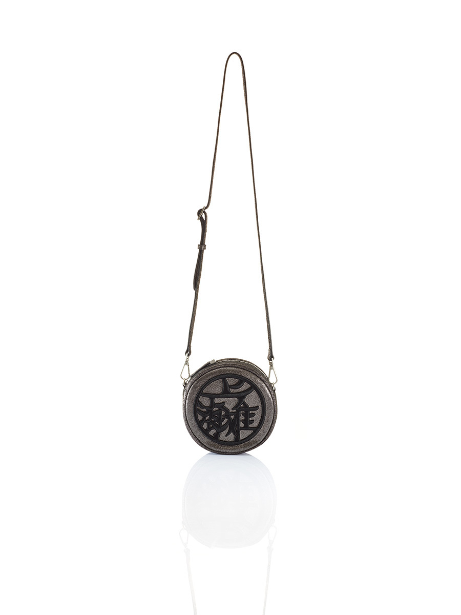 Motif Embroidery Metallic Leather Crossbody