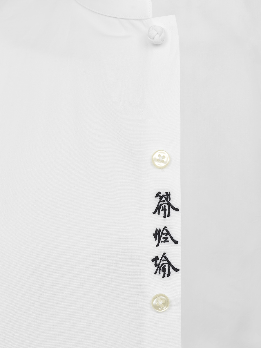 Xu Bing for Shanghai Tang Embroidered Shirt